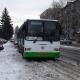 <p>Автобус №12 по маршруту трамвая №12</p>